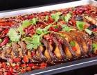 北京巫山烤鱼加盟 无需经验 火爆招商