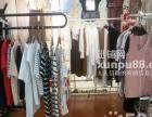大学城熙街二期梵西乐购盈利服装店转让 (个人)