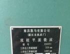 出售江东机床厂x343t1双柱平面铣床