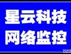 汉阳升官渡汉欣苑汉欣社区电脑维修网络调试