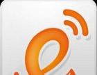 e站在线 免费推广 终生维护 送手机版