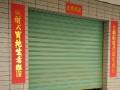台商投资区龙江村 仓库 80平米。可当店面,路边