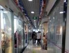 个人 营业中贞花韩国城服装店转让