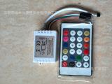 厂价直销led全彩控制器 led灯光控制