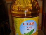 批发口福10L大豆油,餐饮大豆油,优质大豆油,益海嘉里大豆油批发