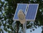 宝芯太阳能灯 宝芯太阳能灯诚邀加盟