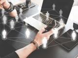 广州微分销系统开发