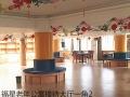 郑州市二七区福星养老公寓