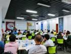 珠海在职MBA双证班报名条件及学费是多少