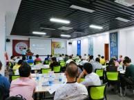 深圳哪里可以报名参加免联考的在职MBA进修班毕业双证班