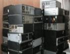 吉林省专业高价回收网吧,单位淘汰电脑。
