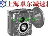卓尔NMRV系列高效齿轮减速机