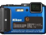 Excam1601防爆数码相机 矿井用防爆数码相机厂家价格