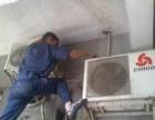 专业空调移机维修,加氟,搬家,说五八上的,有优惠哦