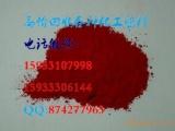 葫芦岛回收发泡黑料 北京回收山梨糖醇脂列表新闻