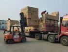 扬州到铁力物流专线货运有限公司欢迎您