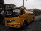 杭州萧山专业管道疏通清洗 二十四小时快速上门服务