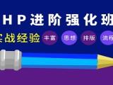 南京PHP培訓,網絡工程師培訓,數據庫培訓,一對一培訓