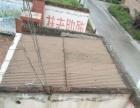 深沟桥 厂房 1000平方平米