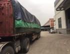 成都至汕尾物流货运专线 返程包车 大件设备运输