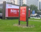 上海巍瓴广告设计有限公司