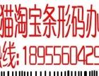 安庆宿松公司注册材料,公司注册费用,公司注册时间
