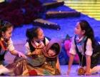 珠海0元培训青少儿影视表演、戏剧、儿童剧表演魅力人生