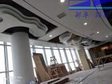 定制 弧形铝板异型造型铝单板 木纹喷涂弧形铝方通天花/吊顶