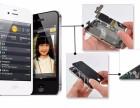 高淳区iphone6手机维修店联系方式17368700978