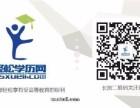 广东外语外贸大学电子商务专业本(专)科自学考试招生简章