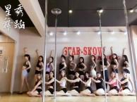 成都哪里有钢管舞塑型培训班 蜀汉路星秀舞蹈私教班学习