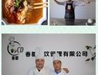 越南小卷粉做法越南小卷粉配方培训到昆明春都小吃培训中心