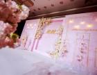 武汉硚口婚庆服务价格