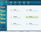 美萍超市通管理软件