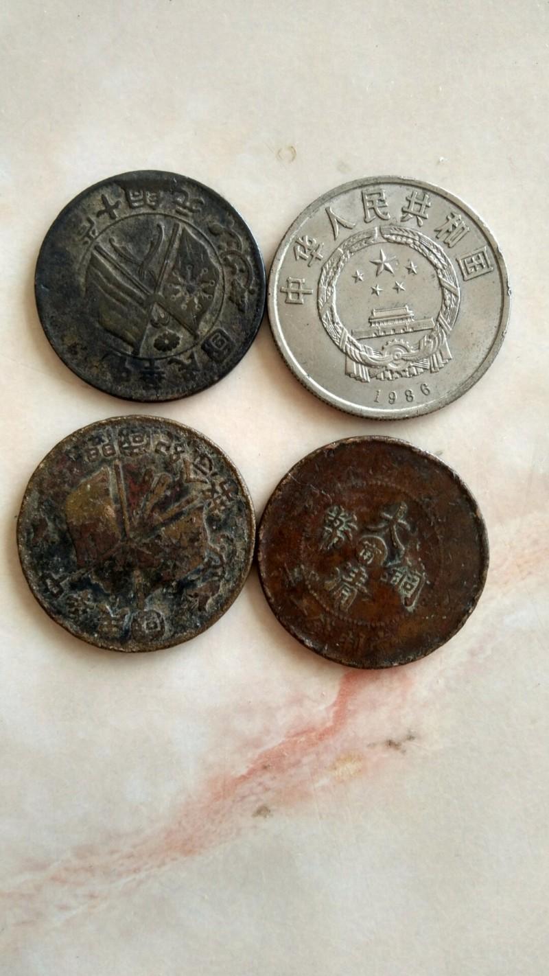 我有古钱币要出手