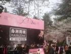 雨屋互动展览道具上海万迪专业技术提供,一手资源