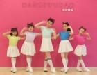 武昌积玉桥有儿童跳街舞的吗 单色舞蹈免费试课