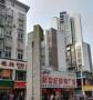 武胜县步行街新世纪商场楼上武胜隔断220元/月