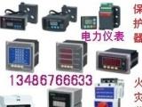 丹阳电气火灾监控系统