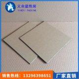 厚度6mm超薄款蜂窝纸板供应商