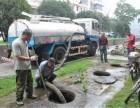 天津武清区专业化粪池清理吸粪车抽粪高压清洗污泥管道价格