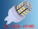 供应低价LED室内照明灯,玉米灯,商业照明装饰灯G9-48SMD