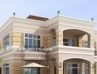承接农村私宅、商住楼房建筑及结构施工图设计