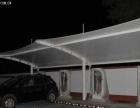 鹤壁膜结构充电车棚制作安装