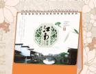 台历印刷注意事项,最新台历制作,柳州精美台历挂历,商务印刷