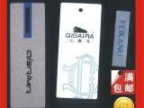厂家直销吊牌 挂牌 服装吊牌 特种纸吊牌 烫金凹凸烫银工艺