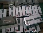 广州电池回收UPS电池回收电柜机房设备回收等