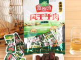 【贵州特产】原装正品高原颂风干牛肉条 原香味美味零食牛肉干