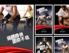 镇江九洲健身学院健身教练教你如何避免健身3大误区?