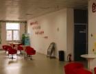 创业基地办公室,办公位免费